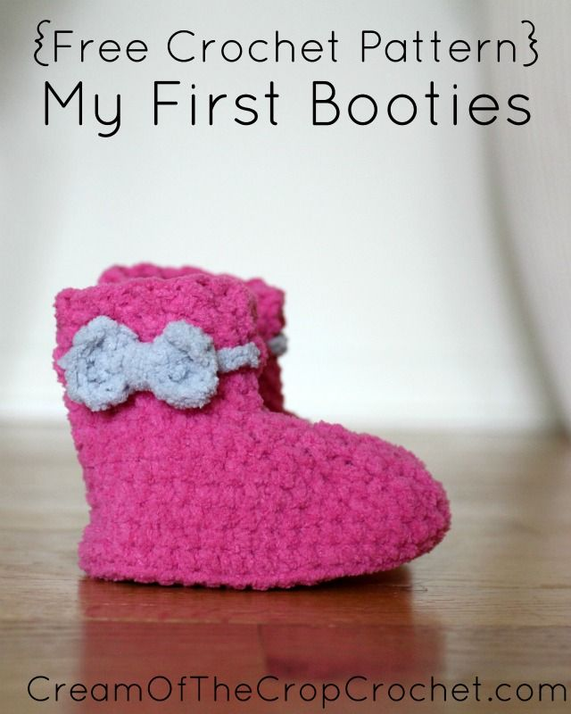 Cream Of The Crop Crochet ~ My First Booties {Free Crochet Pattern ...