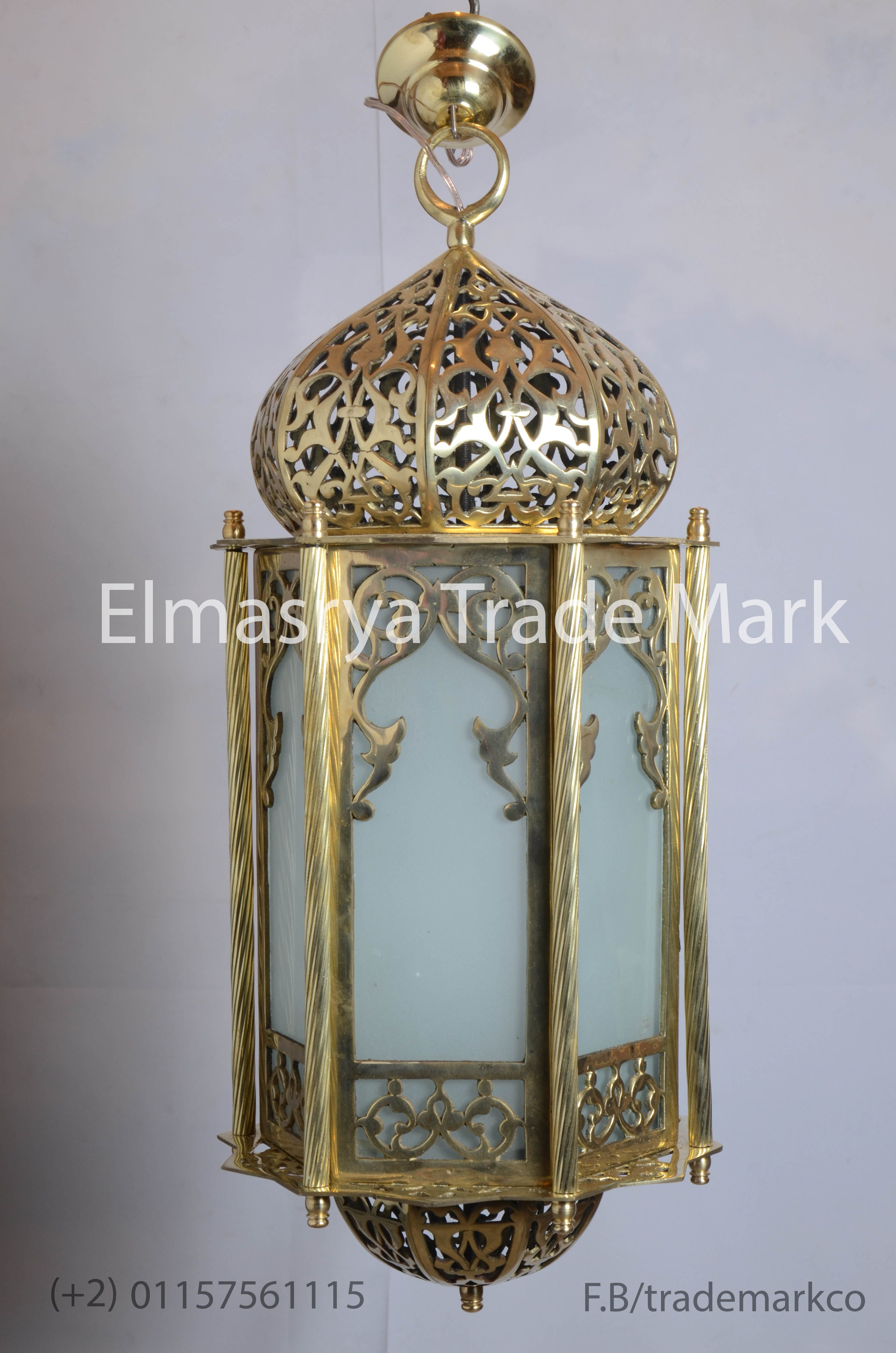 Moroccan Style Brass Lantern with White Colored Glass Chandelier