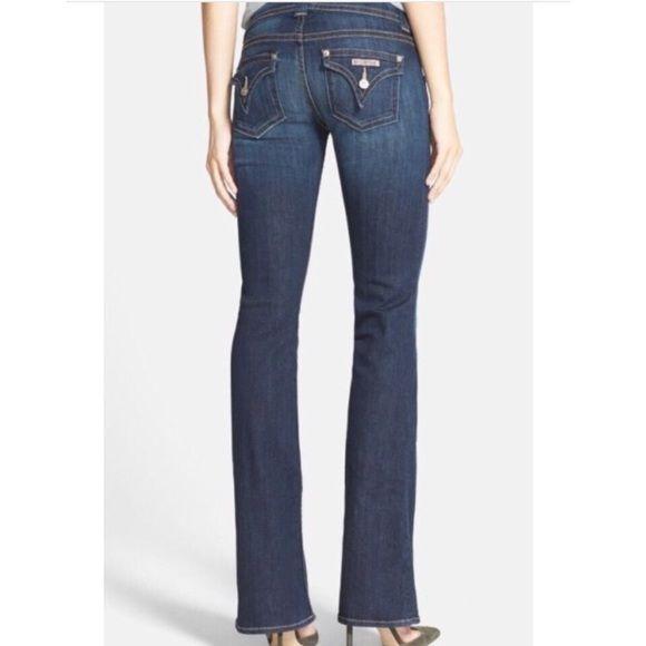 4ade1347ed NWT Hudson 27 Midrise Signature Bootcut Jeans ▫ Hudson Jeans ▫️Size 27  ▫️Midrise