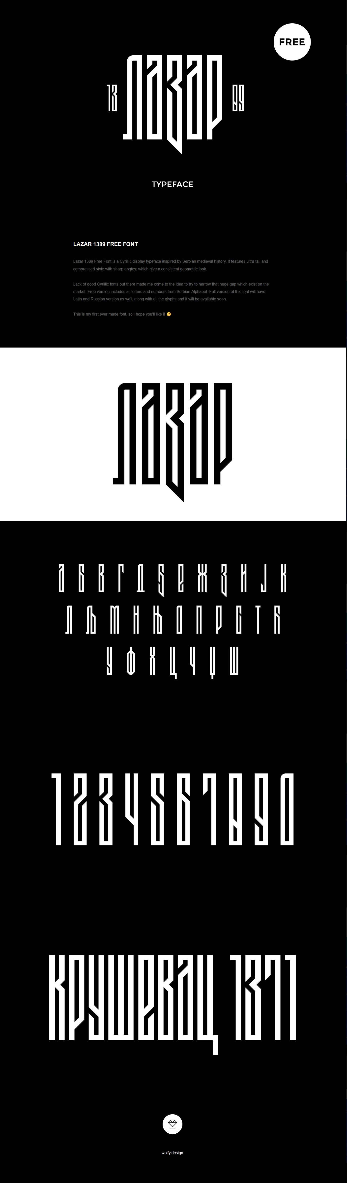 Lazar 1389 Free Font is a Cyrillic display typeface inspired by