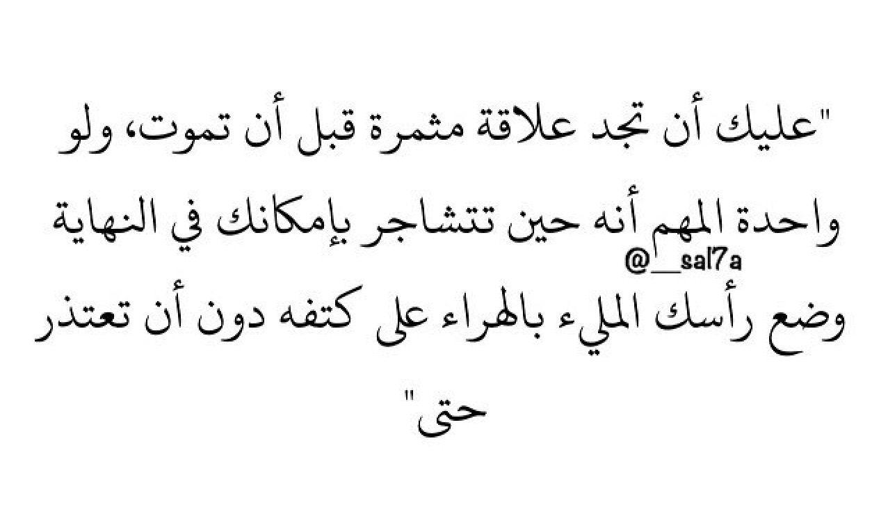 الله كريم Best Quotes Quotes Words