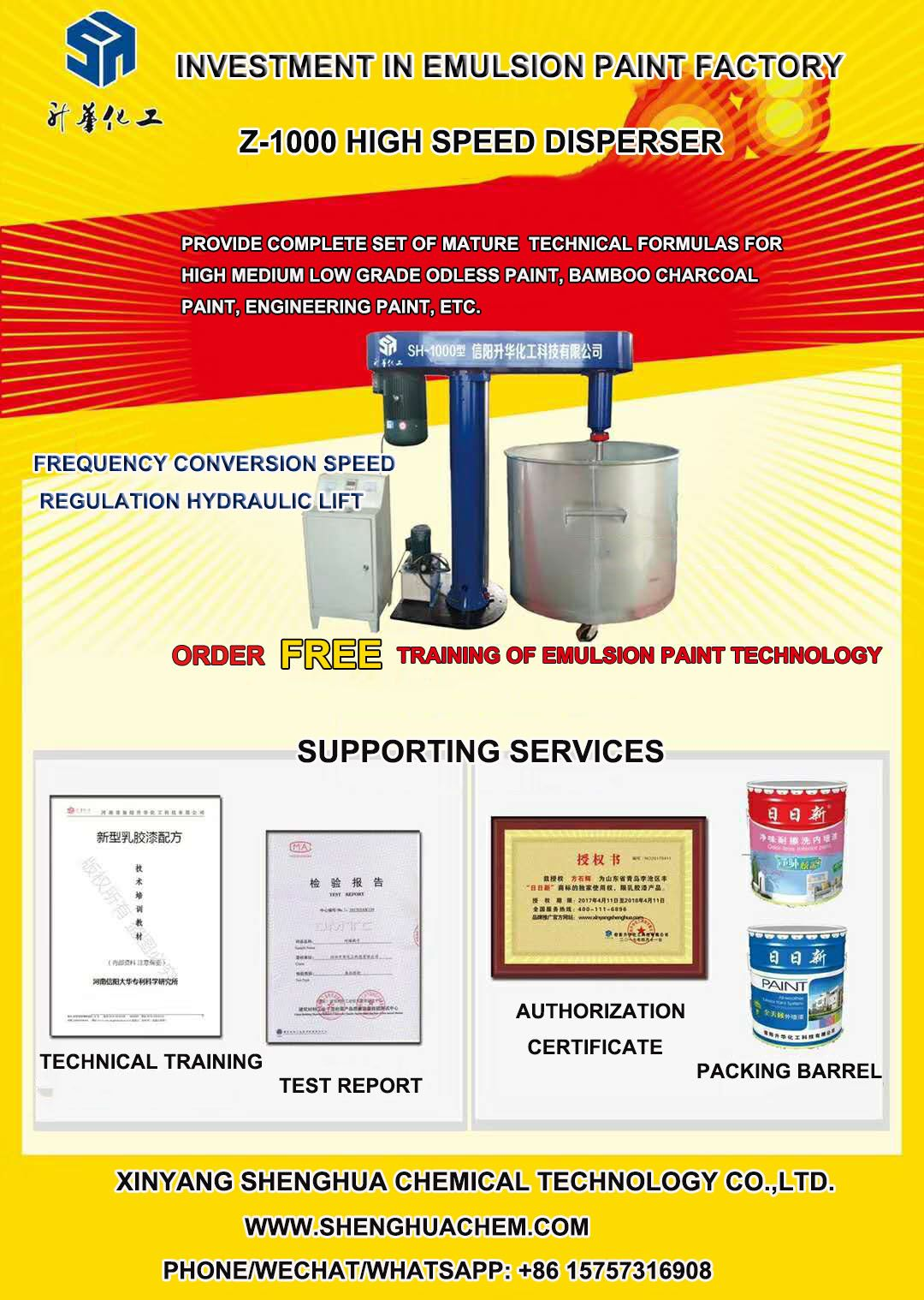 Emulsion Paint Mixing Machine Paint Mixer Paint Stirrers High Speed