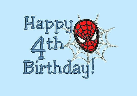 Spiderman Applique Embroidery Design 245 by MyIttyBittyDesigns