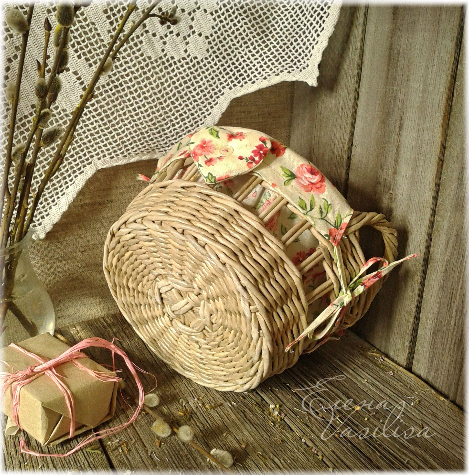 Weaving paper.