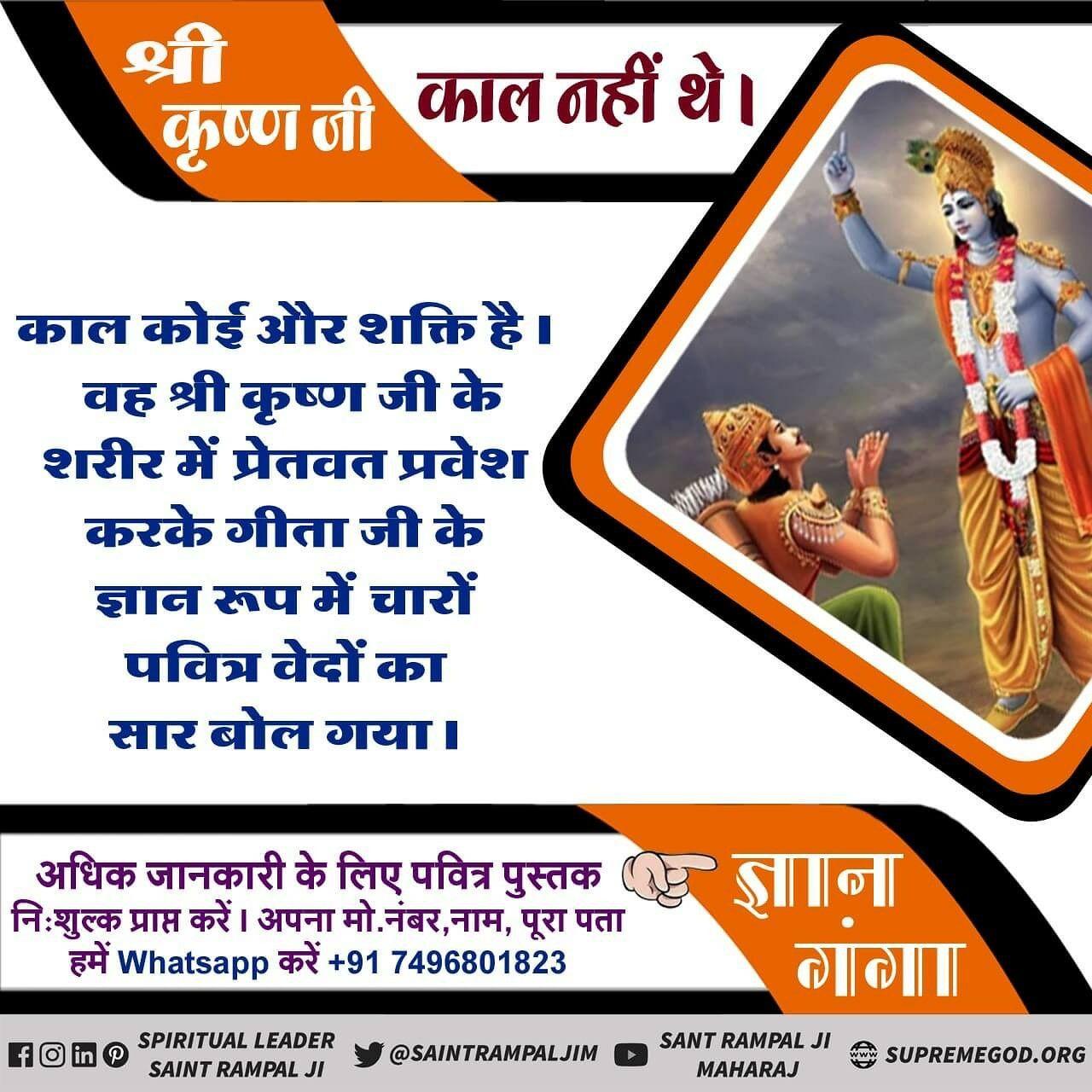 Lord Krishna In 2020 Spiritual Quotes God Geeta Quotes Gita Quotes