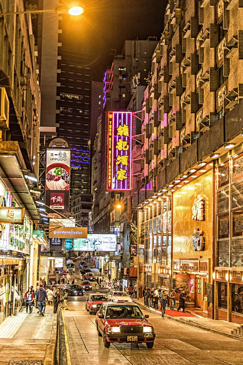 Night in Hong Kong Central