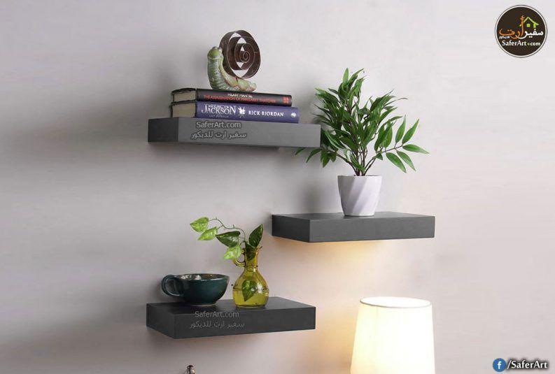 ارفف طائرة 3 قطع حجم متوسط سفير ارت للديكور Floating Shelves Decor Home Decor