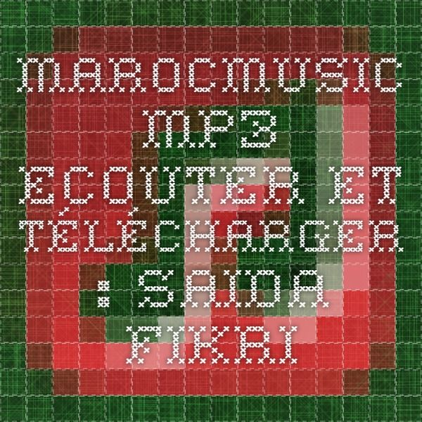 L4IWAN MP3 NAS TÉLÉCHARGER