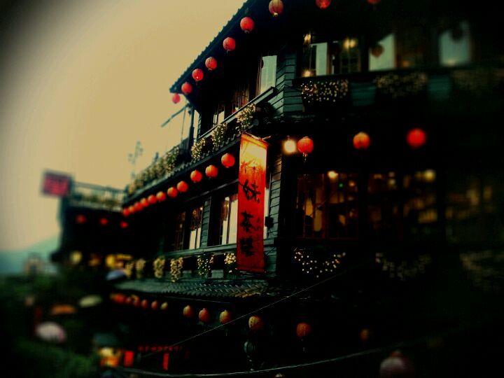 九份老街 Jiufen Old Street à 瑞芳區
