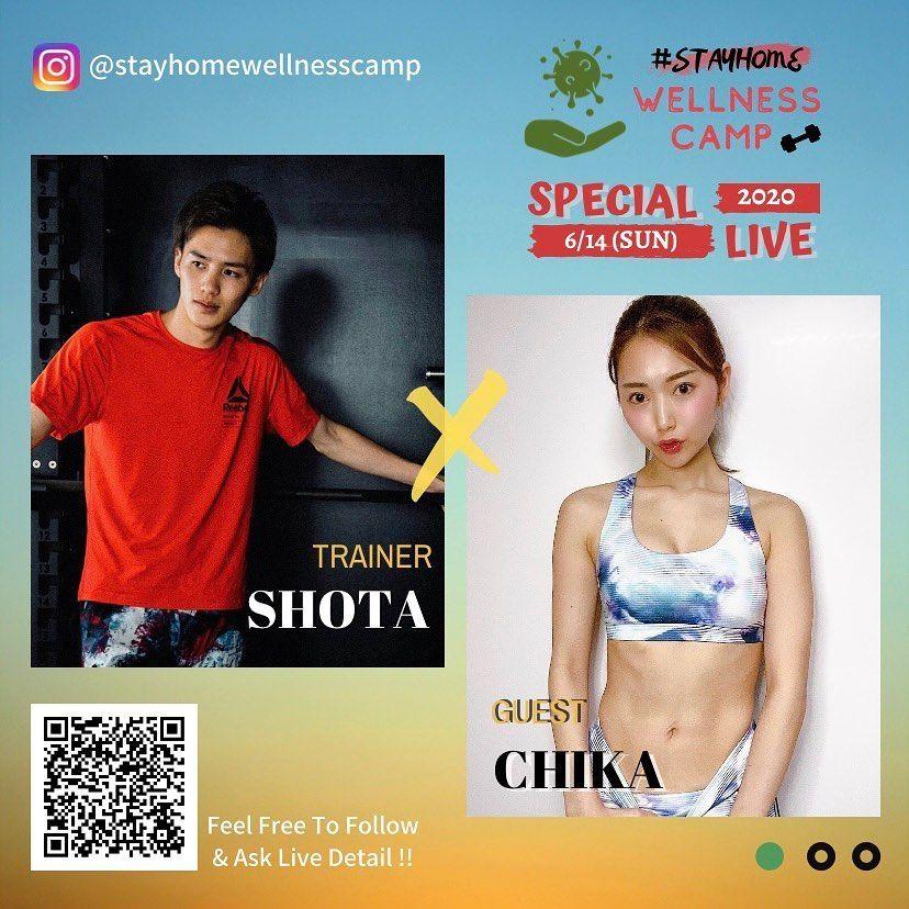 インスタライブ📸✨ w / Chikaさんと @chika_loves 6/14(日曜)19:00-20:00✌️ ・ ・ #インナーマッスル #...