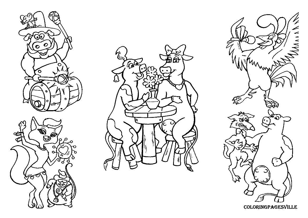 Coloring page of a barnyard - Barnyard The Original Party Animals Coloring Page