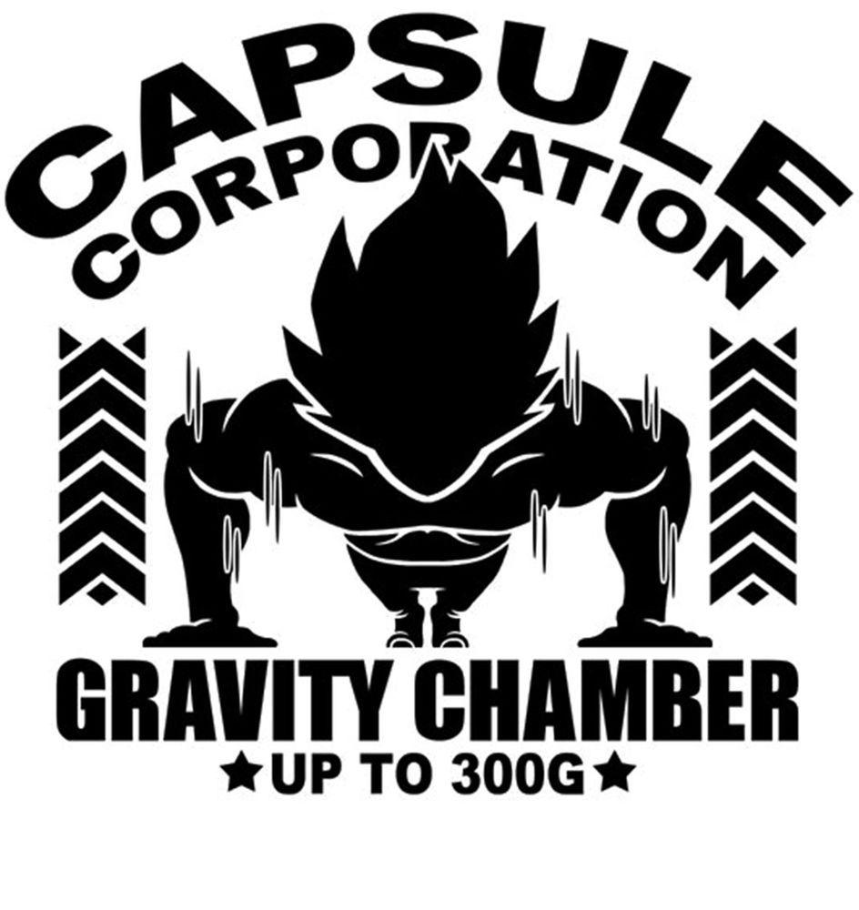 DBZ Gravity Chamber Capsule Corp Dragon Ball Z Motivational