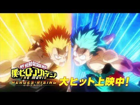 Boku No Hero Academia The Movie 2 Rising Heroes Amv Legends Never Die Youtube Personajes De Anime Heroe Anime Para Ver