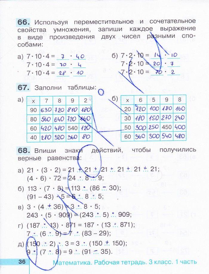 Решение к тетрадке по английскому языку о.м.павлюченко за 7 класс