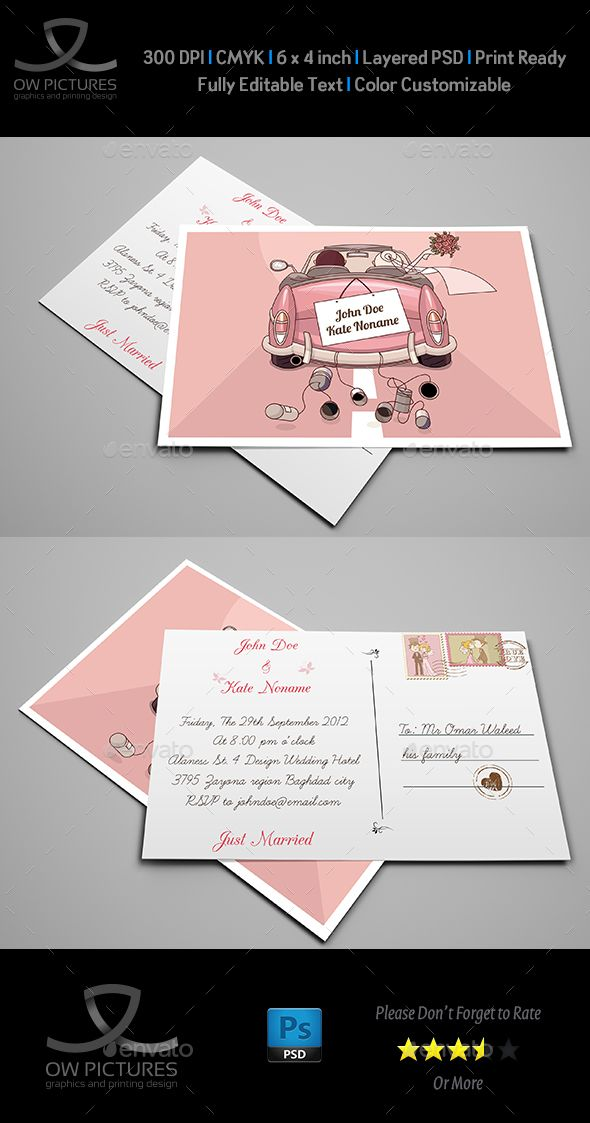 #Wedding Postcard Invitation - Weddings #Cards & #Invites Download here: https://graphicriver.net/item/wedding-postcard-invitation/3206032?ref=alena994