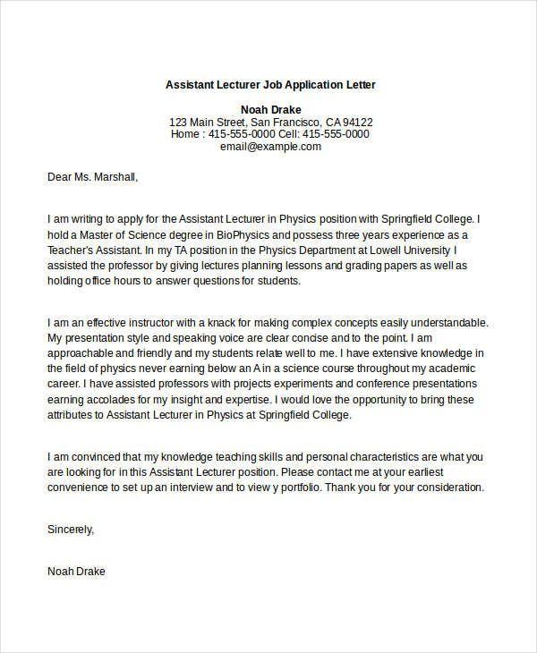 application letter format for lecturer job johnson resume