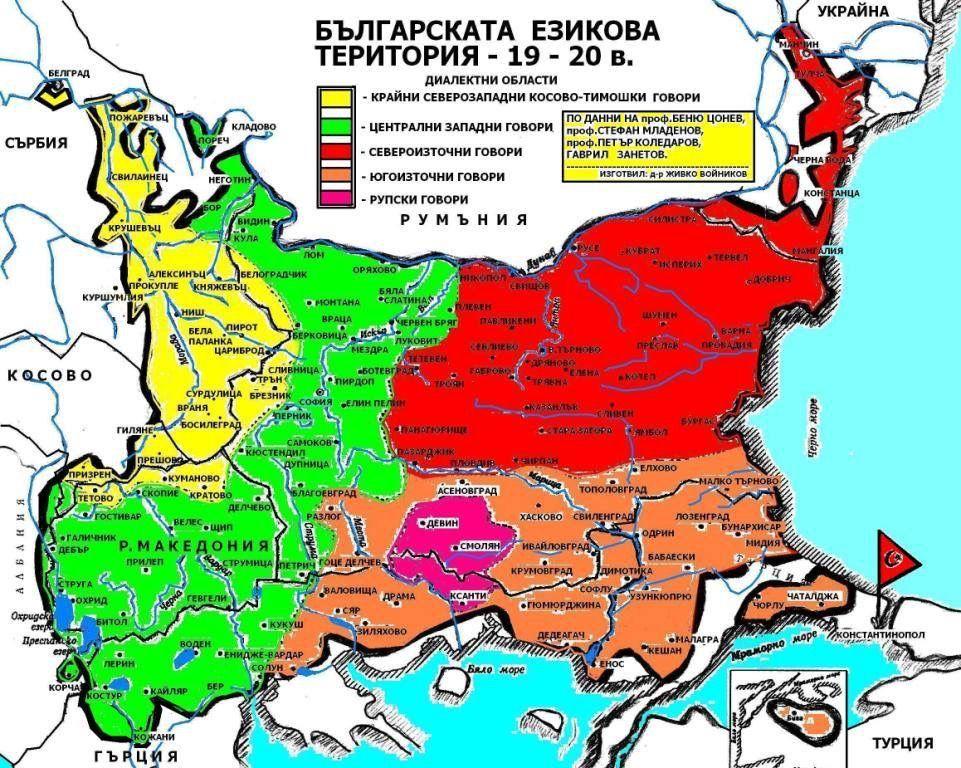 Blgarskata Ezikova Teritoriya 19 20 Vek Iztochnik Http Www