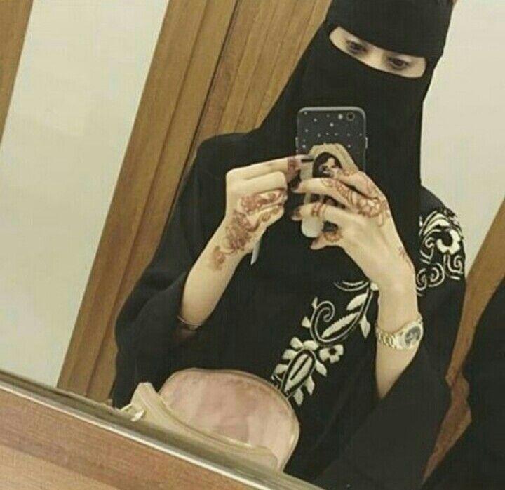 Pin By S Chowdhury On Girl Hijabi Girl Girl Hijab Arab Girls Hijab