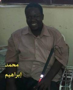 غدا المكفوف محمد إبرهيم آدم ناصر في مواجهة الشرطة بالمحكمة الجنائية بالقضارف
