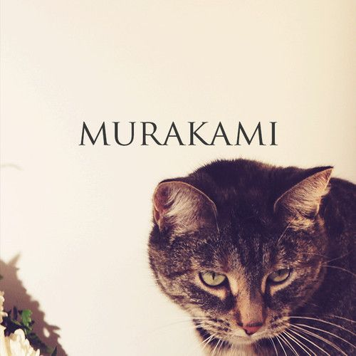 """New Music: Made In Heights """"Murakami"""""""