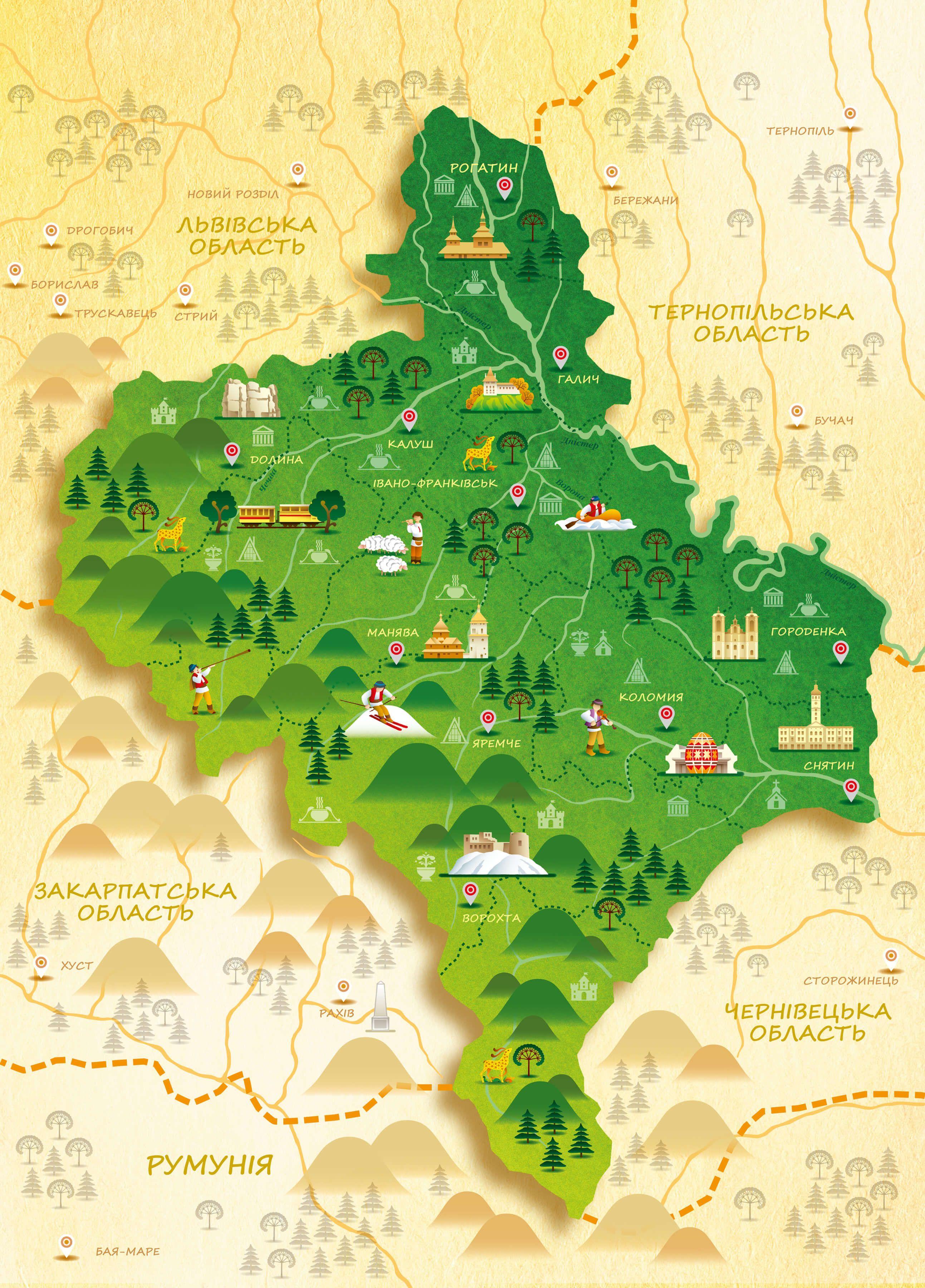Сайт присвячений заповідним територіям та туристичним перлинам Івано-Франківської області.