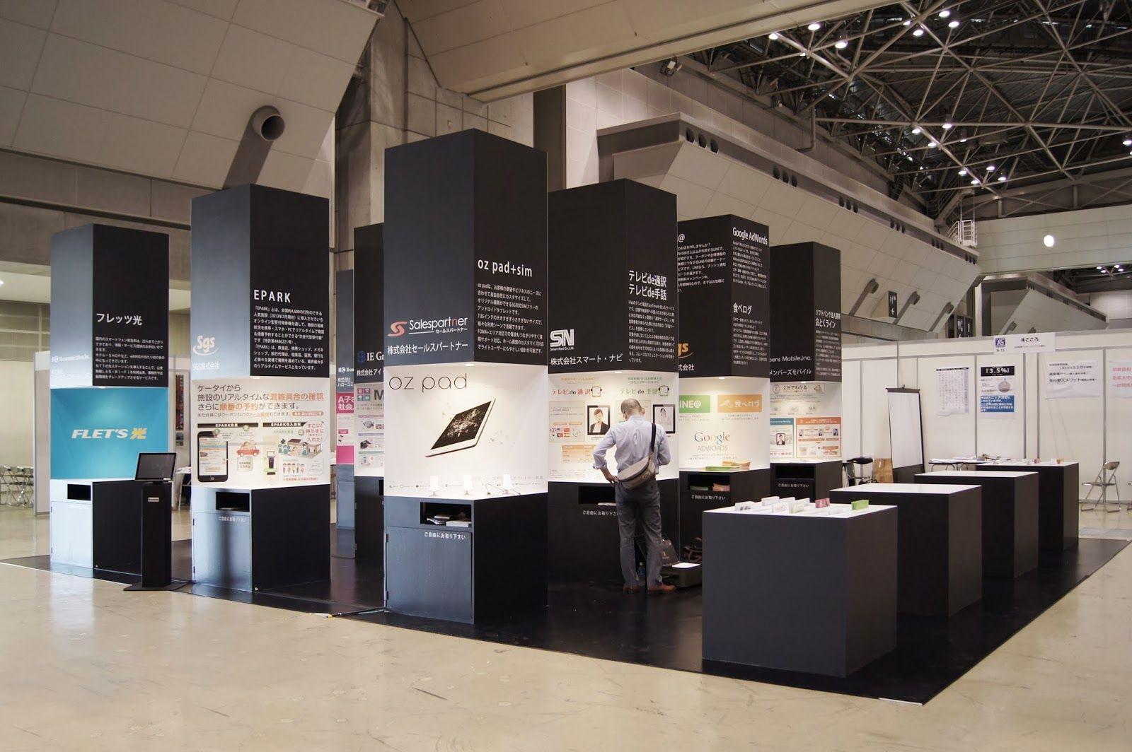 Exhibition Booths Kenya : 柱 展示 グラフィック google 検索 exhibition design