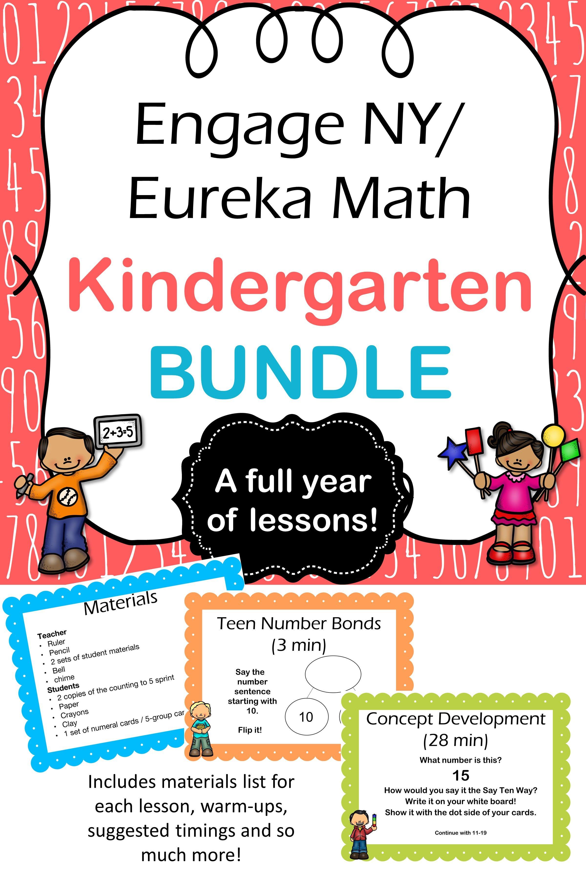 Eureka Math Kindergarten Modules 1 Through 6 Full Year