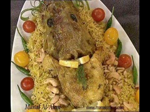 كبسة السمك مطبخ منال العالم Seafood Dishes Food Dishes Recipes
