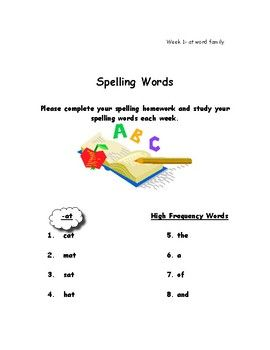 1st Grade Spelling Words lists for the Whole Year. Word