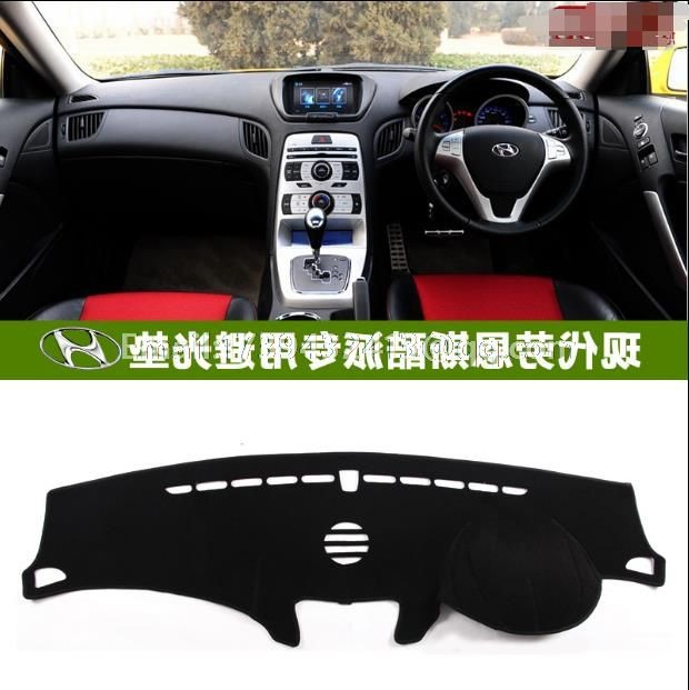 For Hyundai Genesis Coupe 2008 2009 2010 2011 2012 Dashmats Car Styling Accessories Dashboard Cove Dashboard Covers Hyundai Genesis Coupe Interior Accessories