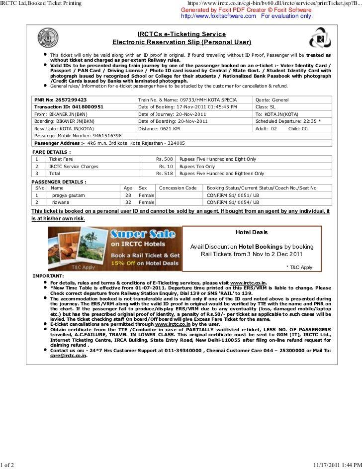 Irctc Ltd Booked Ticket Printing Https Www Irctc Co In Cgi Bin Ticket Printing Train Ticket Booking Prints