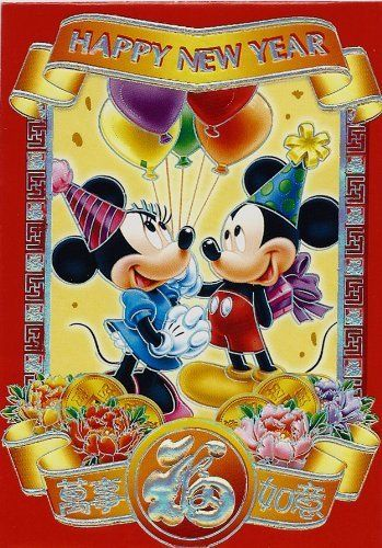 Chinese New Year Mickey Mouse