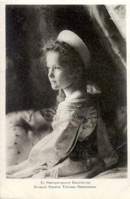 Großfürstin Tatjana von Russland / Grand Duchess Tatjana of Russia
