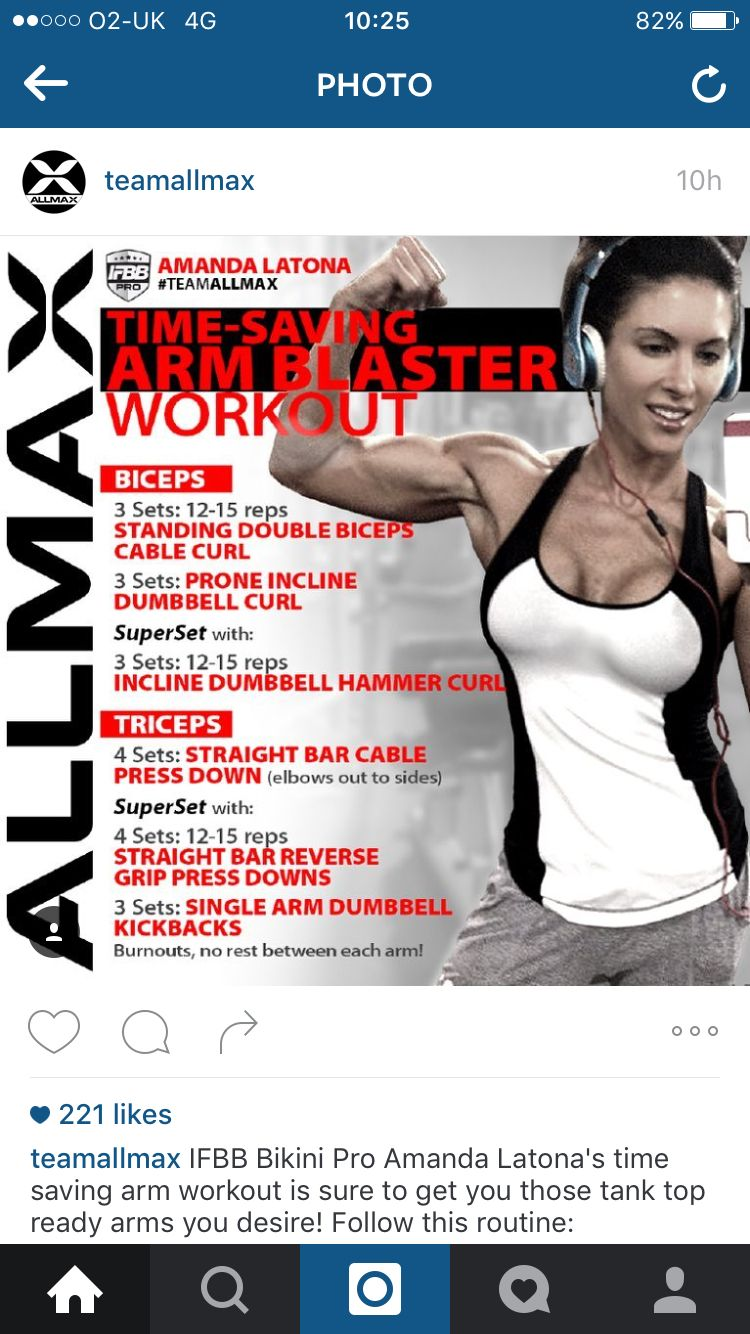 Latonas Professional Makeup: Gym Workouts, Muscle