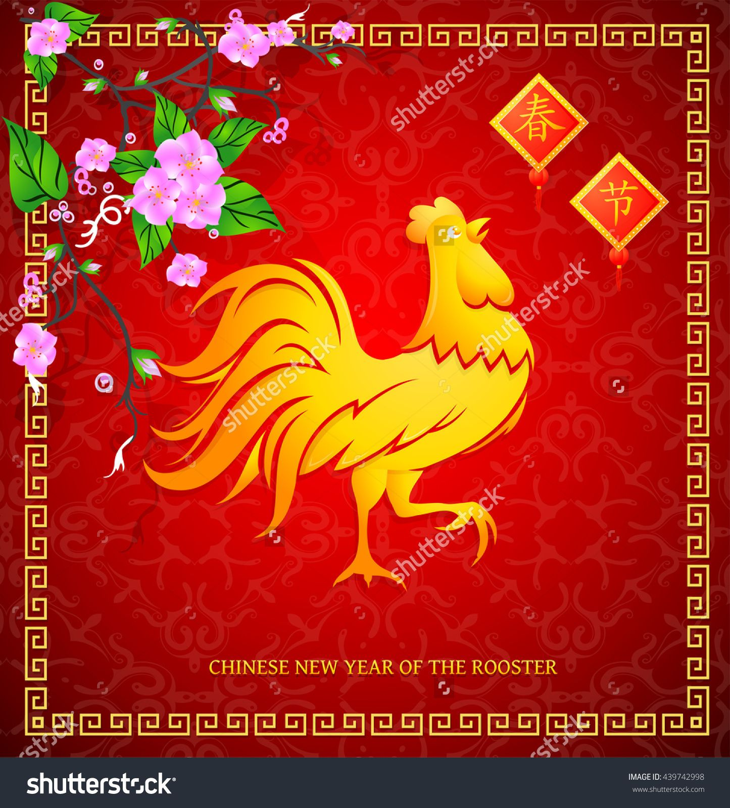 Greeting card with rooster symbol for 2017 hieroglyph greeting card with rooster symbol for 2017 hieroglyph translation chinese biocorpaavc