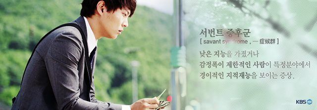 Good Doctor 굿닥터