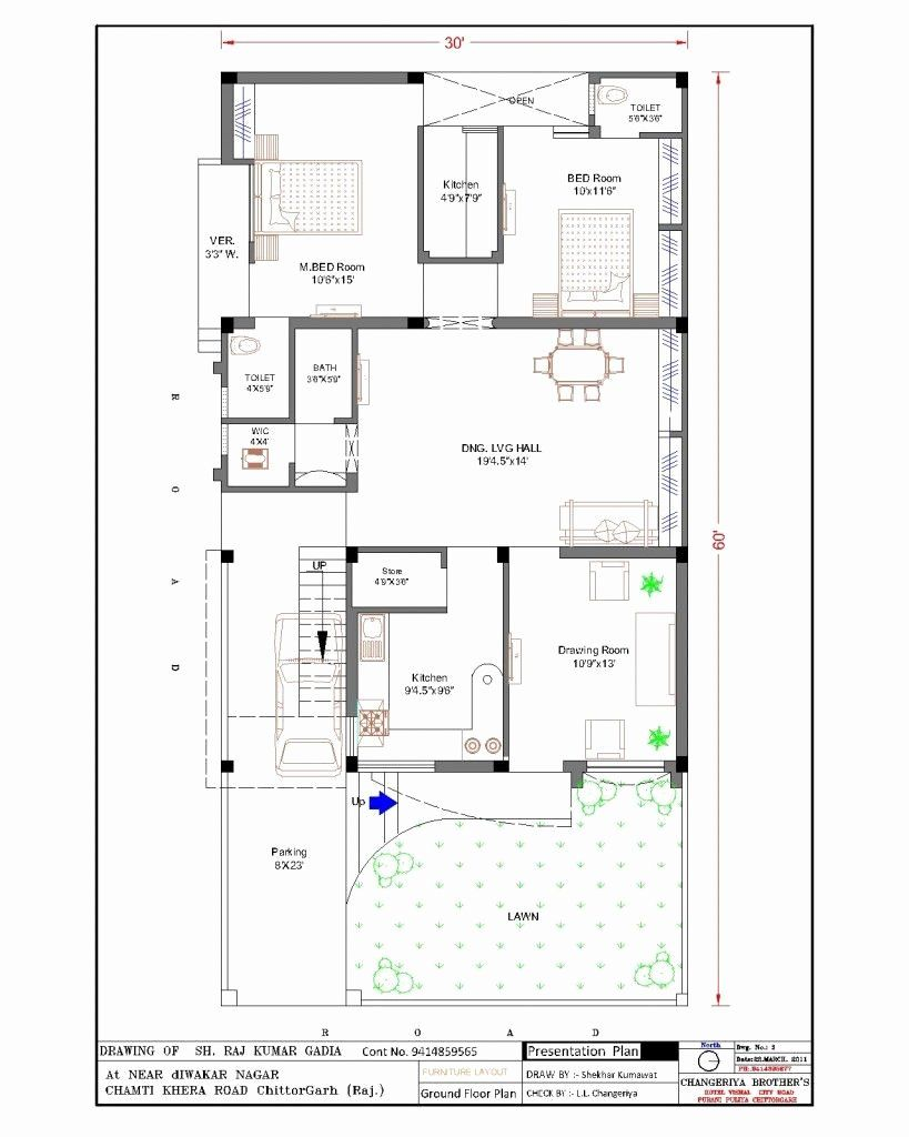 20 30 House Plans Awesome Indian House Indian House Designs And Simple House Design On Free House Plan Software Drawing House Plans Free House Plans