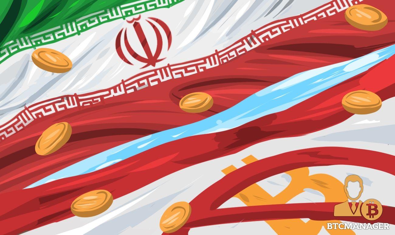blockchain info iran