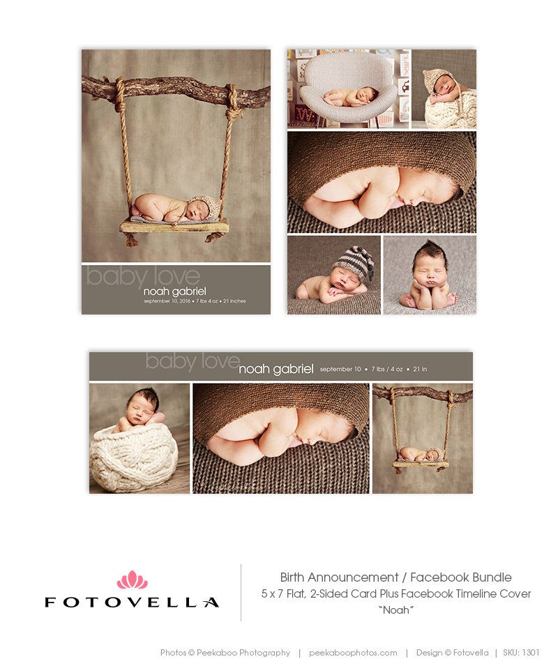Baby Boy Birth Announcement Template Card And Facebook Cover Bundle Noah 1305 By