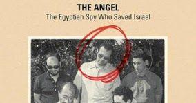 كتاب الملاك يوري بار جوزيف pdf