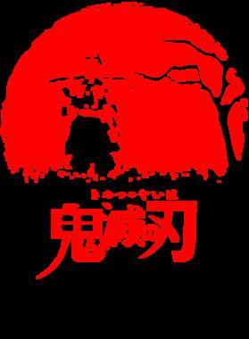 Demon Slayer Tanjiro Silhouette T Shirt Slayer Silhouette Demon