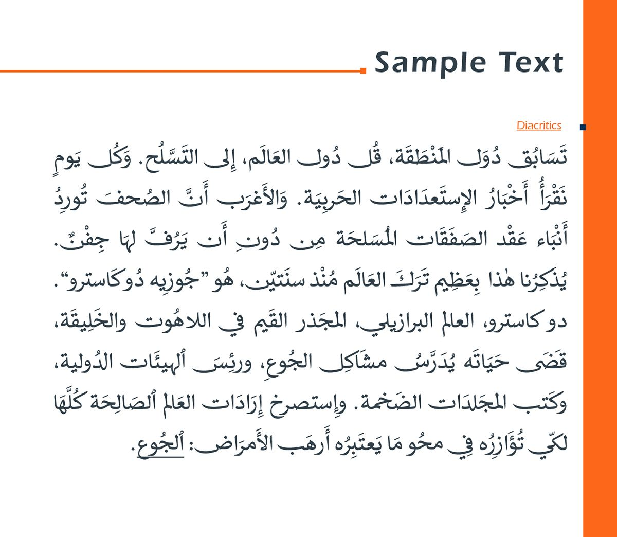 JH Naskh Expanded on Behance | Fonts | Fonts, Behance, Design