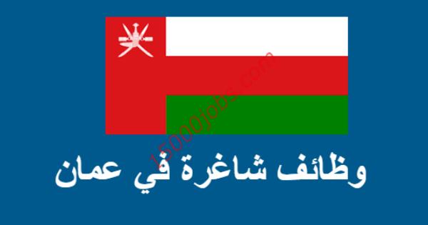 متابعات الوظائف وظائف في سلطنة عمان للوافدين من الرجال والنساء في مختلف التخصصات وظائف سعوديه شاغره Calm Artwork Calm Keep Calm Artwork