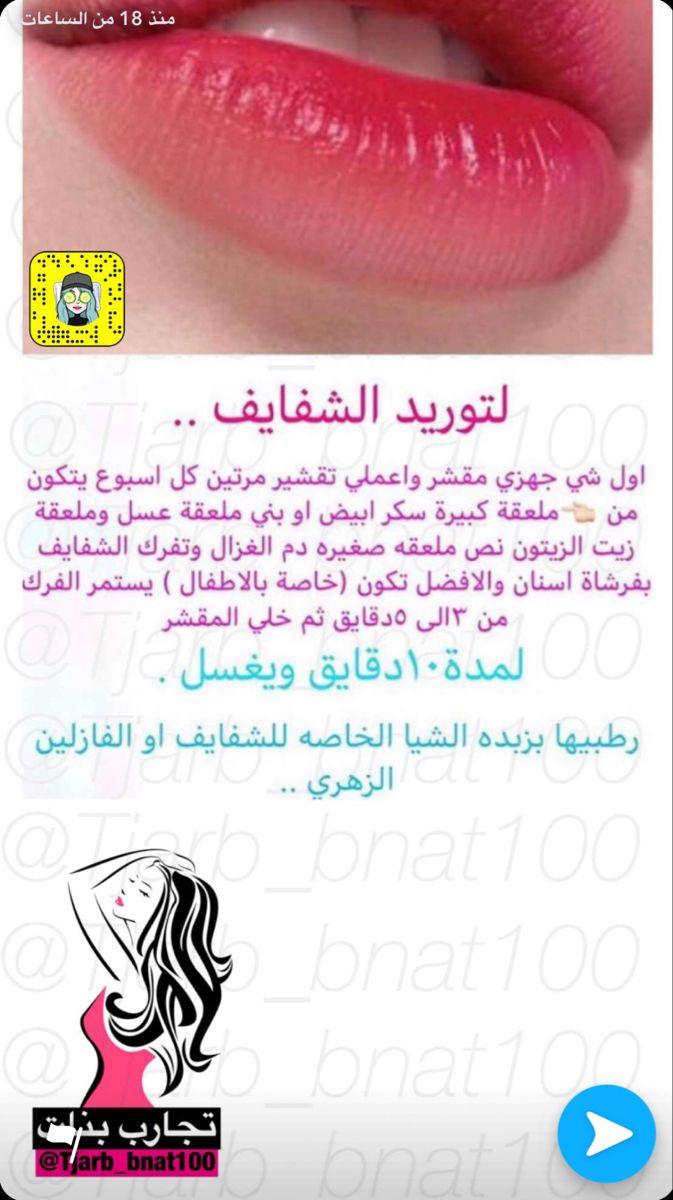 صابون مغربي بالعكر الفاسي دم الغزال والورد Stuff To Buy Beauty