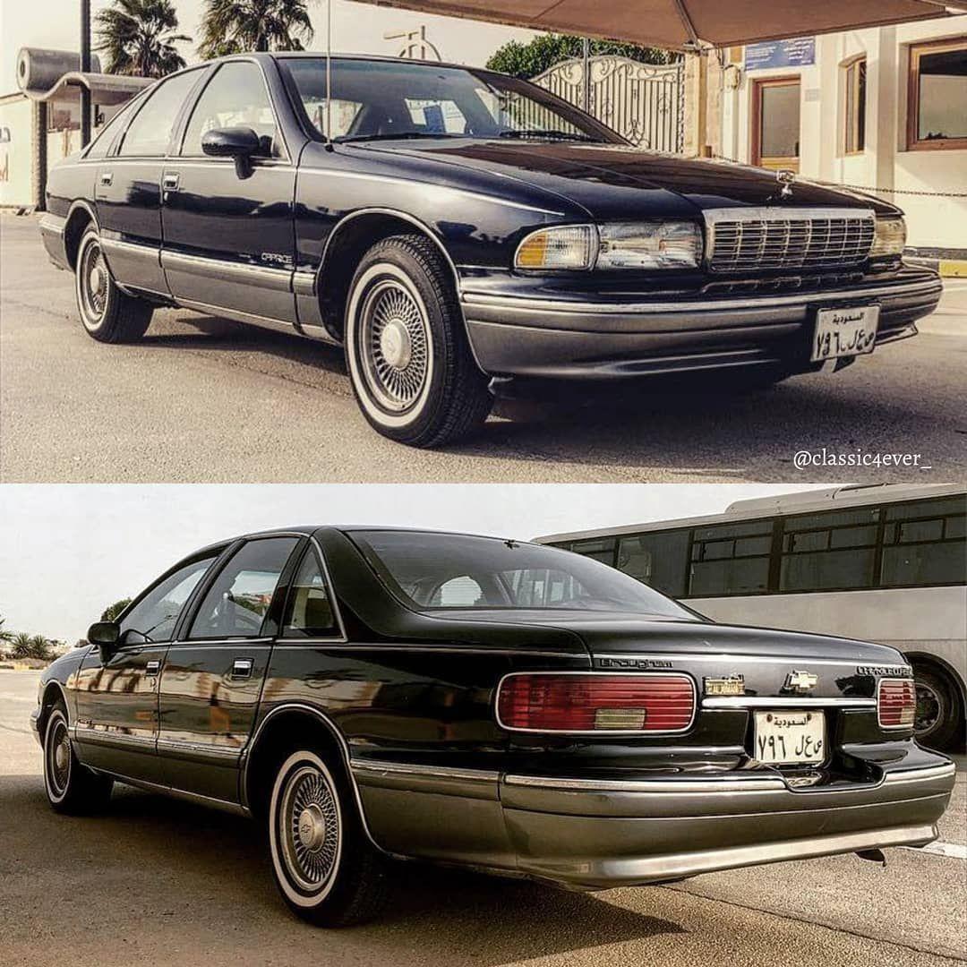 Caprice Classic On Instagram كابرس أخوي خالد الزويد موديل 1993 Owner Khalid Eisaa للعرض فقط ما شاء الله تبارك الرحمن ربي Car Suv Suv Car