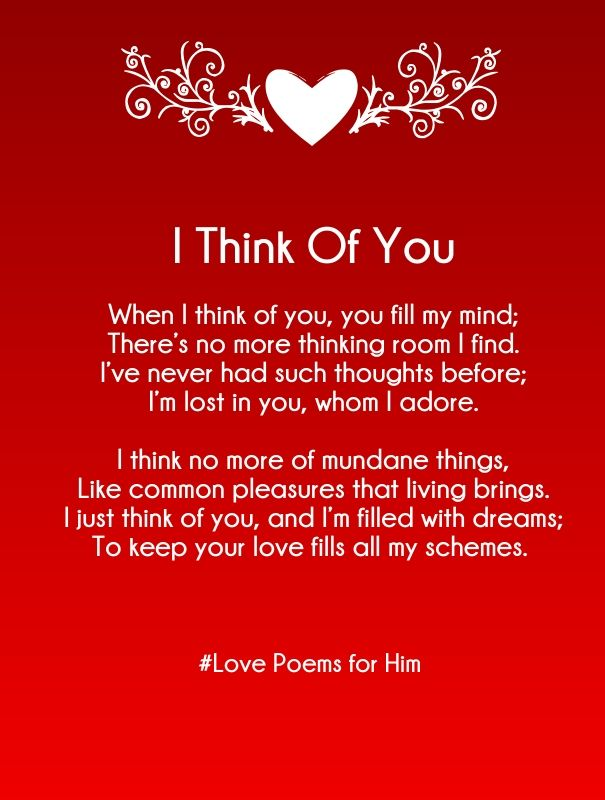 him Cute love poems for