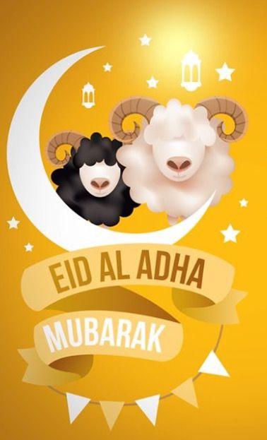 Eid Al Adha Kartu Kartun Seni Islamis