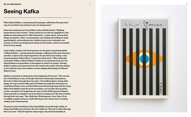 Frizzifrizzi » L'arte di dar la forma a un libro