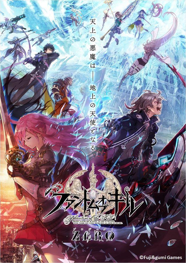 Phantom Of The Kill Zero Kara No Hangyaku Genres Action Adventure Fantasy