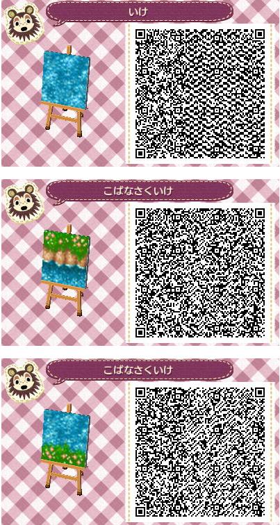 P Animal Crossing Qr Animal Crossing 3ds Caminos Acnl